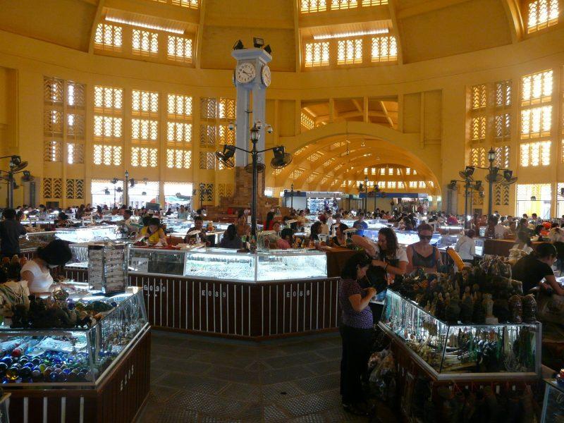 dôme du Psar Thmei Cambodge