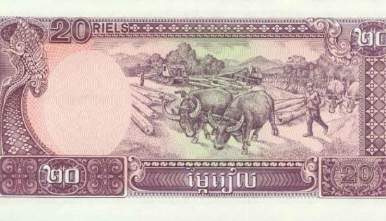 Billet Cambodge