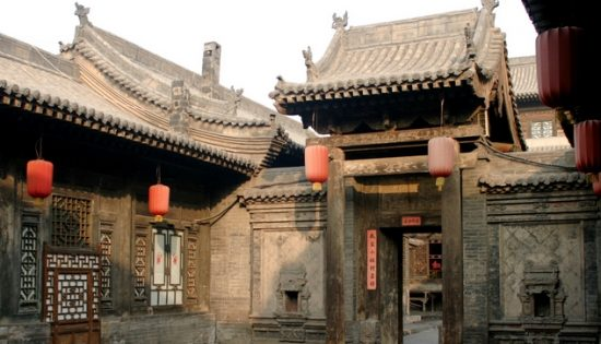 voyage-chine_chine-voyage-visite-pingyao