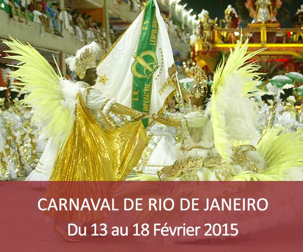 Circuit Carnaval de Rio de Janeiro