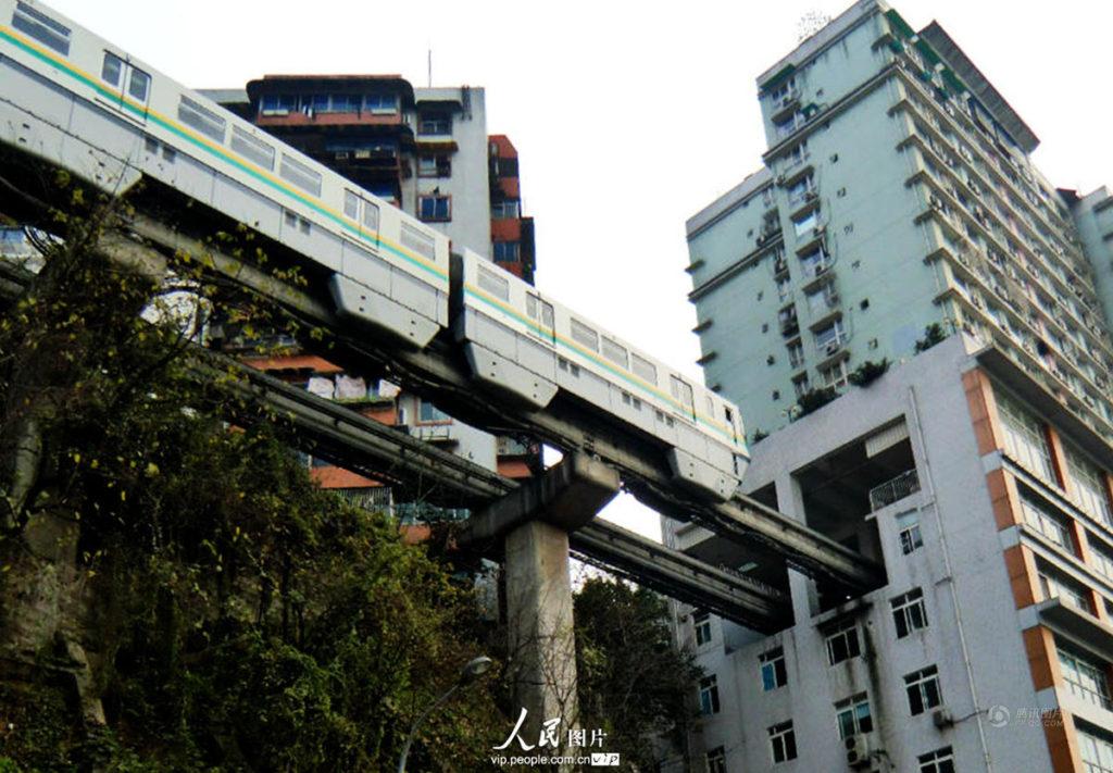 metro-de-chongqing - news.xmnn.cn