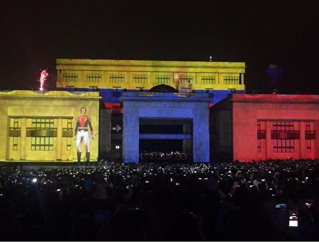 L'inauguration de l'Année France-Colombie à Bogotà : ©Alcaldía de Bogotá