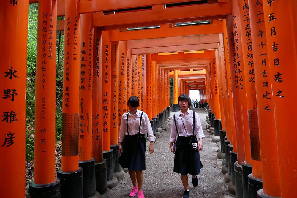 Fushimi Inari Tokyo