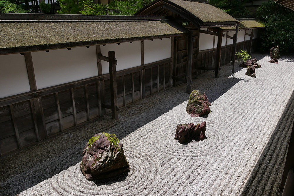 Jardin du temple Kongobu-ji, le plus grand du Japon