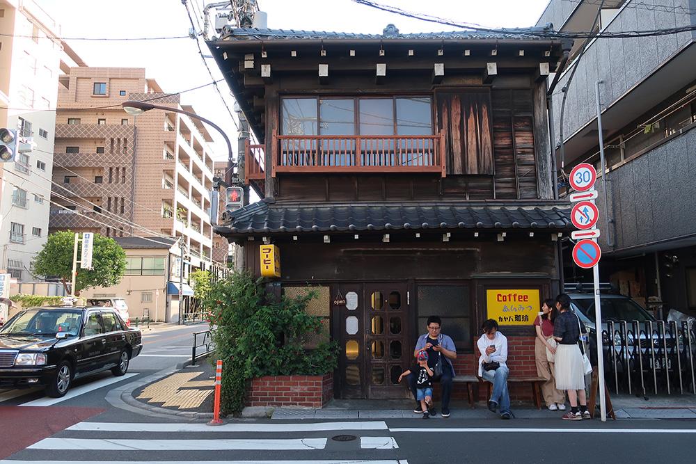 maison bois japon tokyo voyage insolite