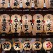 Marché de Nishiki – Kyoto