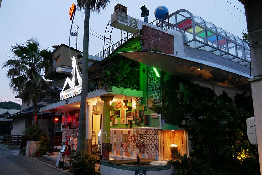 Naoshima- Bains publics