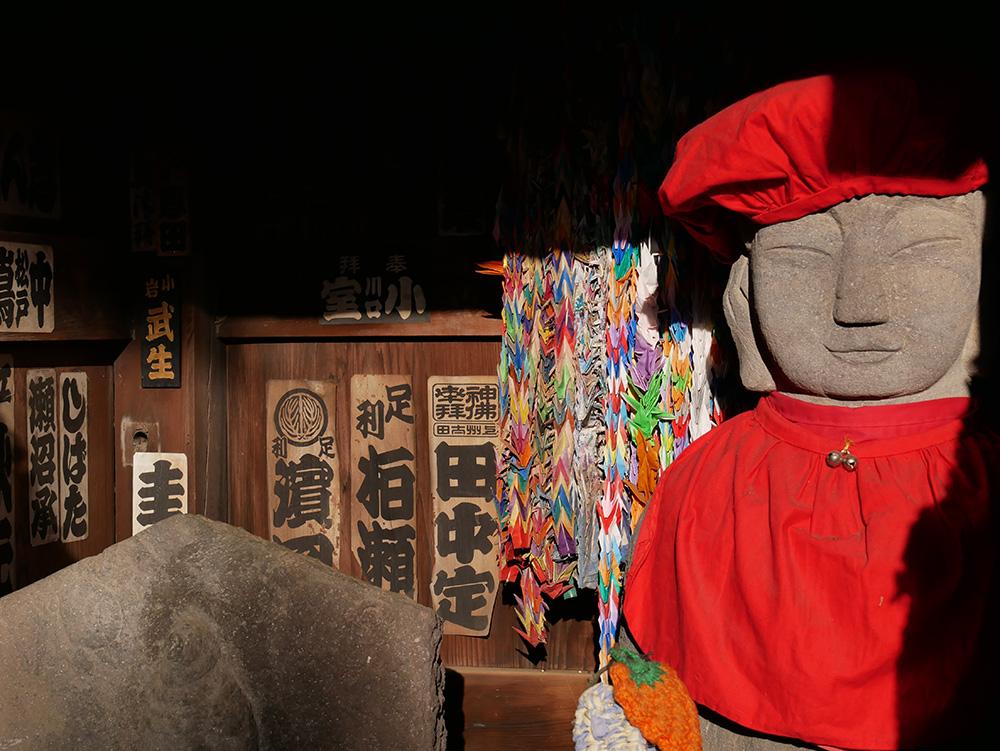 oratoire japon tokyo