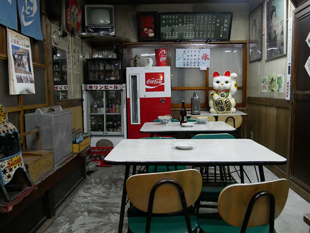 Musée années 50 Showa-kan