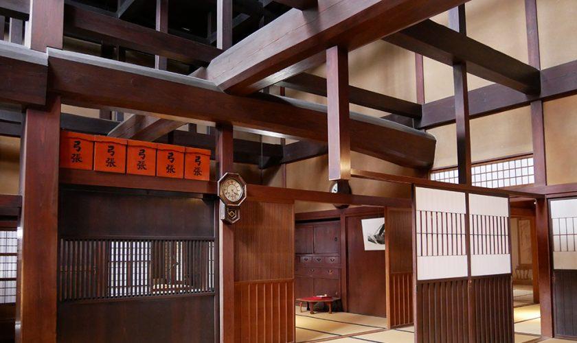 Takayama, maison Yoshijima