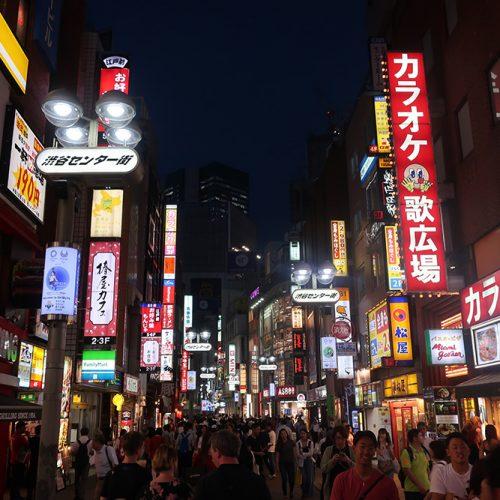 quartier-Shibuya