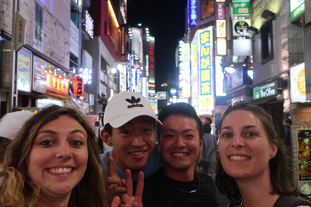 voyage sur mesure shinjuku japon