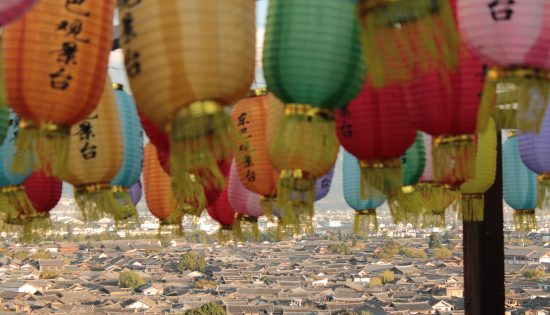 Voyage reco Celia – Lijiang 11