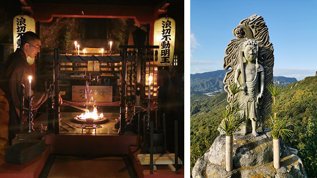 ceremonie-feu-japon