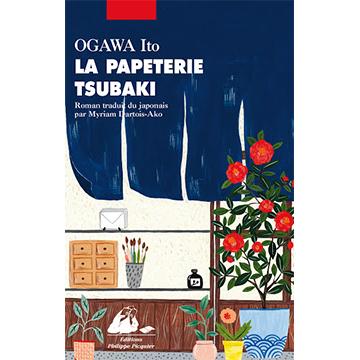 papeterie tsubaki livre sur le japon